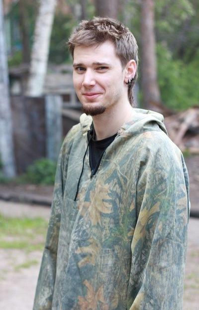 Иван Сухарников, 9 марта , Нижний Новгород, id202261832
