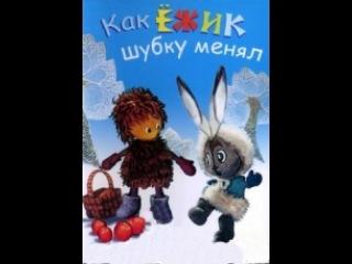 смотреть бесплатно мультфильмы для детей
