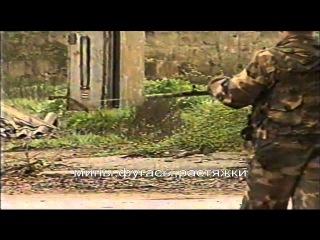 г. Грозный 2001 год. Кинологи- русские солдаты. Немое кино.