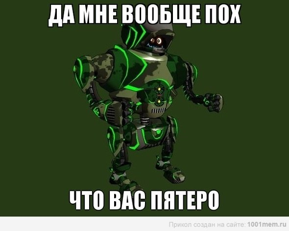 Как создать свой 3d шутер - Pumps.ru