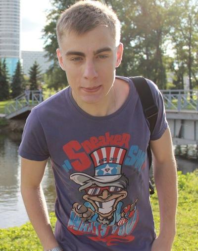 Сергей Набокин, 9 декабря , Челябинск, id69009181