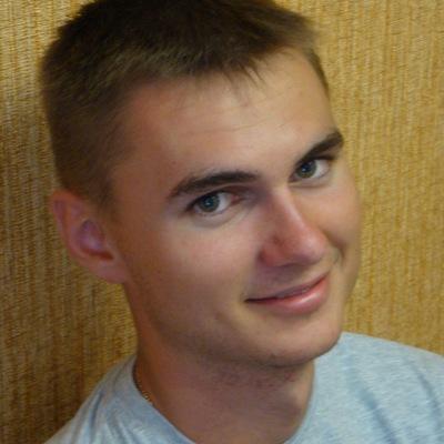 Влад Боярчуков, 6 июля 1993, Южный, id50521265