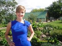 Елена Рязанова, 20 апреля 1988, Муром, id36135092