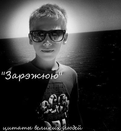Андрей Ваитов, 6 августа , Винница, id218779855