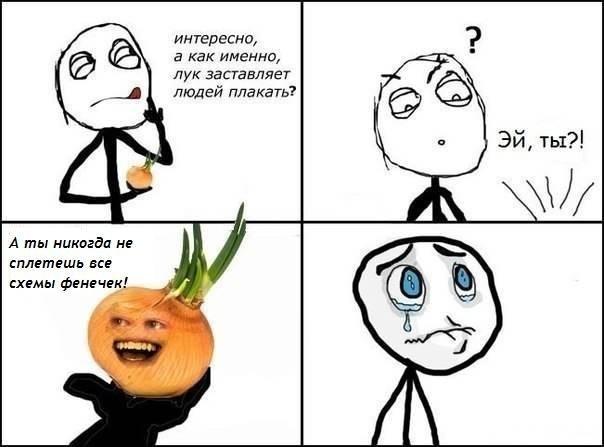 Фенечки)))