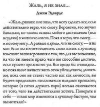 Цук Цак, 7 сентября 1986, Москва, id185071766