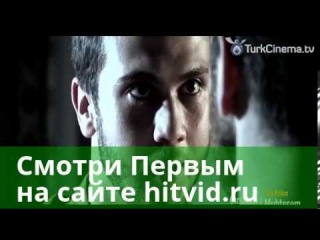 Великолепный век 105 и 106 серия сериал 2013 Величне століття Роксолана