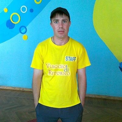 Максим Жиделев, 26 февраля 1983, Красноармейск, id218957356
