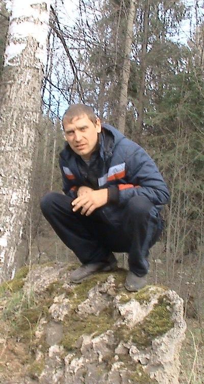 Василий Борисов, 20 сентября 1984, Пермь, id200978450