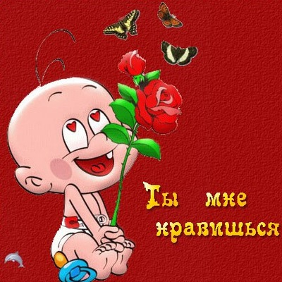 Кирилл Иванов, 20 июля , Самара, id191967605