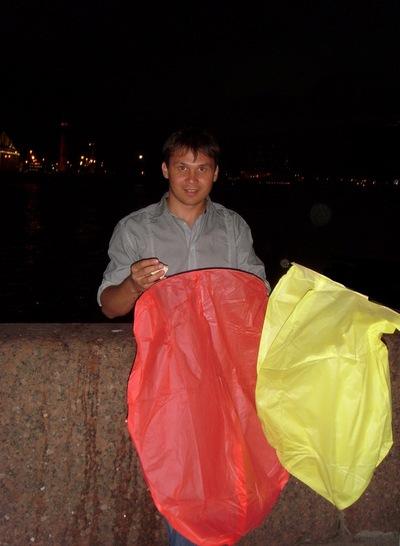 Иван Ким, 10 июня , Ижевск, id20128416