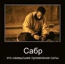 Фото Максата Искакова №33