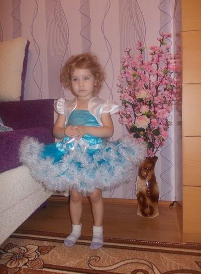 Татьяна Χаритонова, 15 июля 1998, Уфа, id191178883