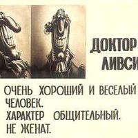 Александр Дигол, 17 января 1983, Мариуполь, id148600886