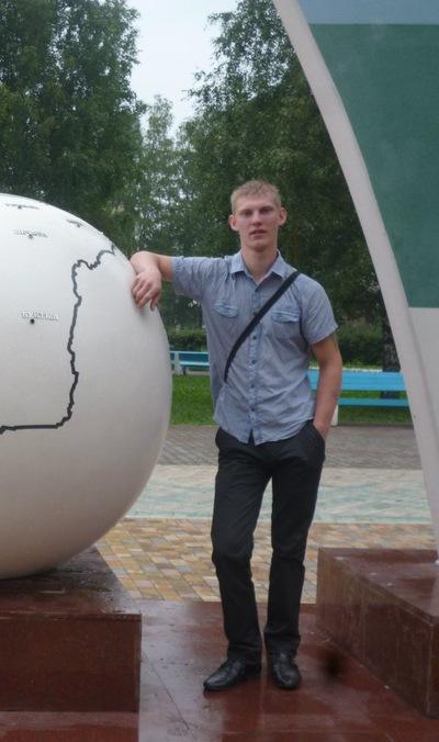 Вадим Кузиванов, 25 января , Сыктывкар, id76196948