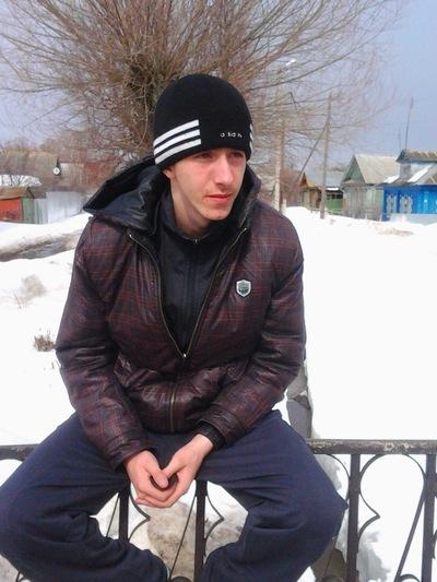 Дмитрий Дмитренко, 29 апреля , Курган, id118194072