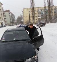Леся Маранчак, 22 февраля 1975, Волоколамск, id193713252