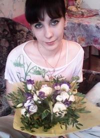 Оксана Дедова, 1 марта , Переславль-Залесский, id157108282
