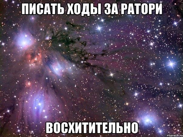 https://pp.vk.me/c307509/v307509146/6705/9Hninp0SUS4.jpg