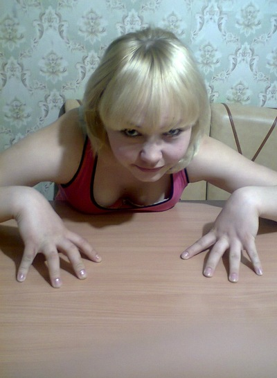Анжелика Гудкова, 31 октября 1990, Новосибирск, id51900238
