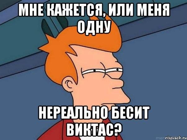 http://cs307509.vk.me/v307509243/85b6/mpD-CFbrkAg.jpg