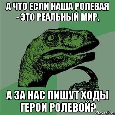http://cs307509.vk.me/v307509278/6a76/V3TpYYQ7pb0.jpg