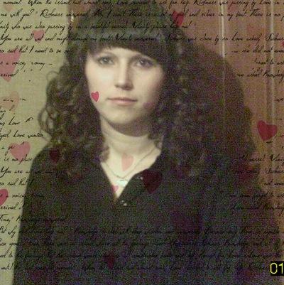 Катя Катюкова, 31 августа 1990, Молодечно, id161464464