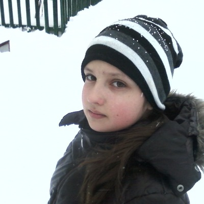 Таичка Просцова, 4 января 1998, Дзержинск, id191340647
