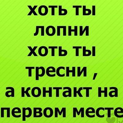 Оксана Лазоренко, 28 марта , Львов, id135792710