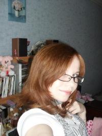 Татьяночка Сотникова, 27 января 1992, Орел, id50595519