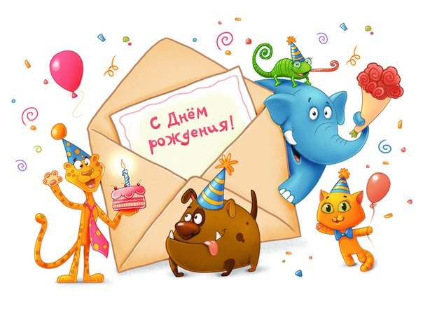 Поздравления с днем рождения Наталье