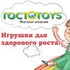 ГОСТ-TOYS игрушки и игры для здорового роста!