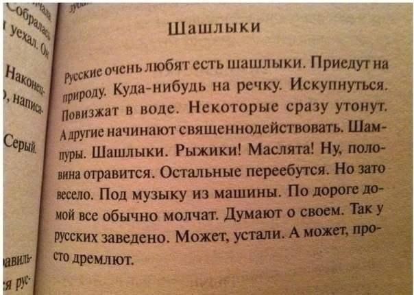 http://cs307510.vk.me/v307510486/85e7/rwaQtNS4khI.jpg