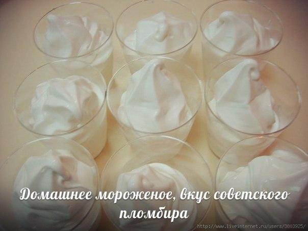 Напитки  мороженное - Страница 2 JbbNVrjZjSM