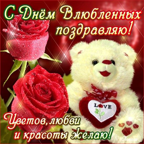 Фото №297052763 со страницы Рената Мифтахова