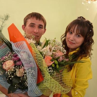 Кристина Демидова, 4 октября , Москва, id76479965