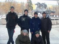 Александр Богатырев, 28 февраля , Саратов, id128610132
