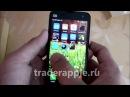 Обзор Xiaomi Mi2S