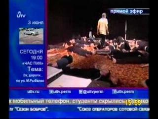 Древнегреческие страсти в театре «У Моста»