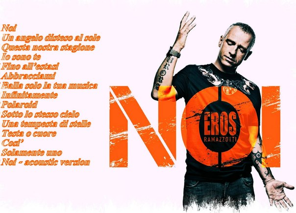 Eros Ramazzotti - слушать онлайн бесплатно Музыка Eros - Tidido