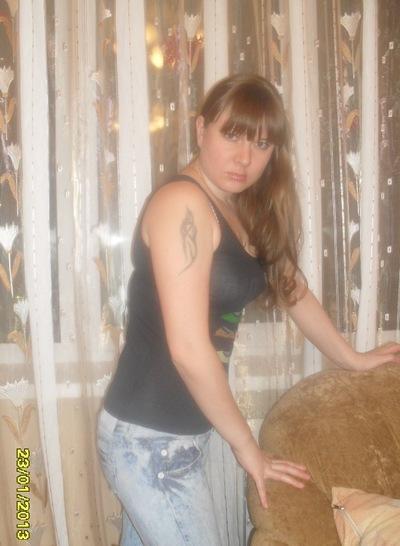 Наташа Потапова, 11 октября , Саратов, id105572861