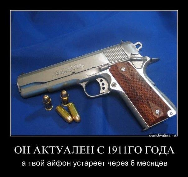 Кабмин предлагает Раде разрешить украинцам покупать оружие - Цензор.НЕТ 6834