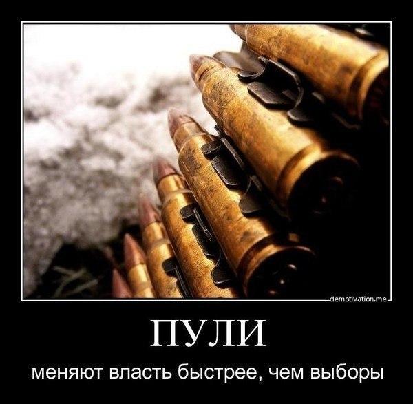 """Митинг в Макеевке: """"Хочу сказать за нашего Януковича долбаного. Им с сыночком плевать на наши проблемы"""" - Цензор.НЕТ 8786"""