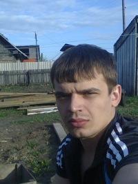 Вячеслав Сафронов, 1 июля 1992, Ивано-Франковск, id176330288