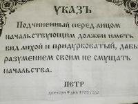 Алексей Ефремов, 2 декабря 1987, Киев, id3529094