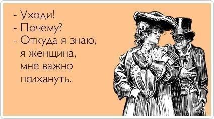 http://cs307512.userapi.com/v307512014/21b7/wKL4a84NaCU.jpg