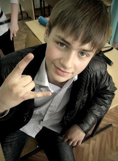 Илья Мишин, 4 февраля 1987, Москва, id137768389