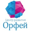 """Скорочтение. Курсы скорочтения в Одессе""""Орфей"""""""