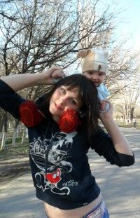 Виктория Ефремова, 14 декабря , id148217568