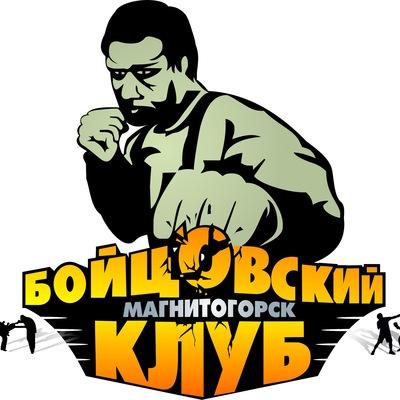 Vovhik Zaicev, 14 мая 1985, Старый Оскол, id219011094